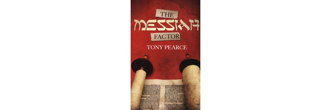 The Messiah Factor