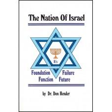 The Nation of Israel - Dr Don Hender